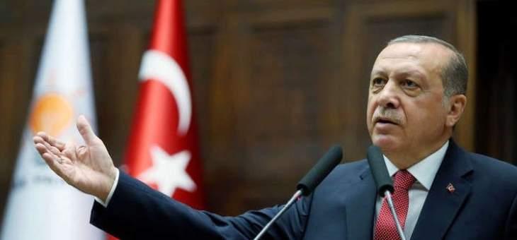 أردوغان: تركيا حققت أعظم الانتصارات ضد التنظيمات الإرهابية