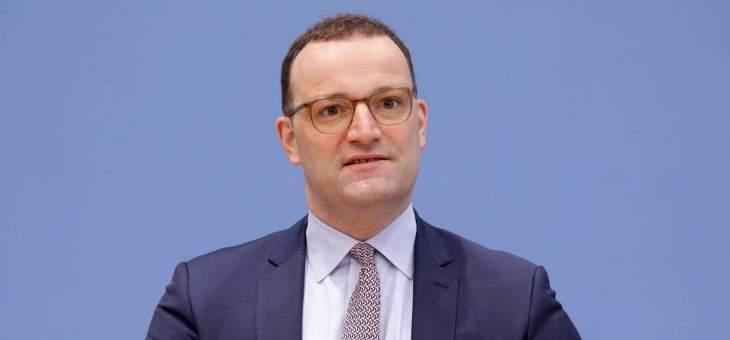 """وزير الصحة الألماني: يبدو أن الموجة الثالثة من """"كورونا"""" قد تم كسرها"""