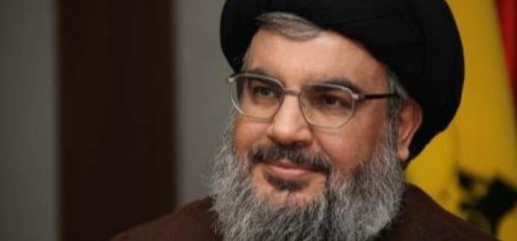نصرالله: لوضع التراشق بالإتهامات جانباً ومنح الحكومة فرصة منطقية ومعقولة
