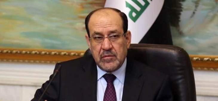 المالكي دعا المتظاهرين للاتفاق مع الحكومة العراقية بضمان جهة ثالثة