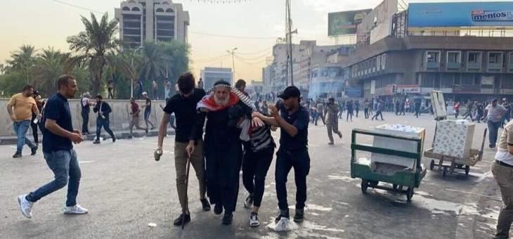 قوات الأمن العراقية تستخدم الرصاص الحيّ لتفريق المتظاهرين في بغداد