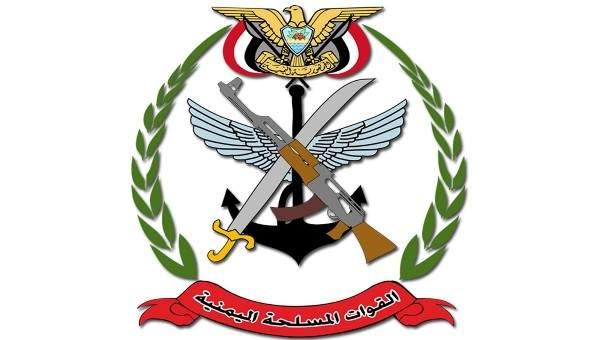 القوات المسلحة اليمنية: تنفيذ عملية عسكرية بـ15 مسيّرة وصاروخين باليستيين في العمق السعودي