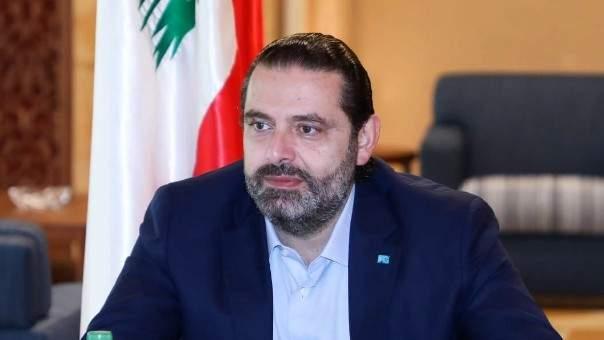 أوساط بيت الوسط للجمهورية: الحريري حدد تصوره للخروج من الأزمة ويتمثل بحكومة اختصاصيين لفترة محددة