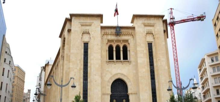بهية الحريري: نأمل أن نعيد للبنان مكانته بين الدول كوطن للمعرفة الحديثة والتألق والإبداع