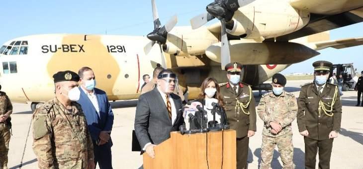 عكر اثر وصول طائرة المساعدات المصرية: ساهمت وخففت كثيرا وجع الناس