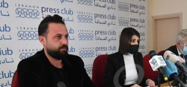"""رئيس جمعية المودعين لـ""""النشرة"""": توقيت البيان الأخير لرياض سلامة مشبوه ولم يفسر آليّة الدفع للمودعين"""