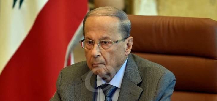 الرئيس عون استقبل وفدا من المتظاهرين على طريق القصر برئاسة رامي عليق