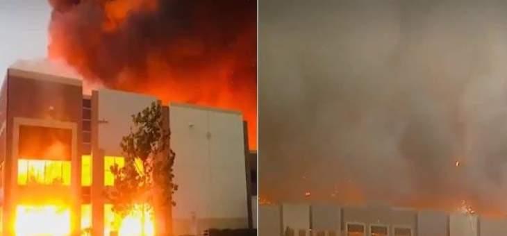 اندلاع حريق ضخم في مستودعات أمازون بولاية كاليفورنيا الأميركية