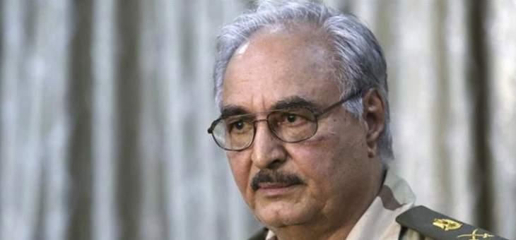 الغارديان: الهجوم على مركز احتجاز المهاجرين في ليبيا كان متوقعا