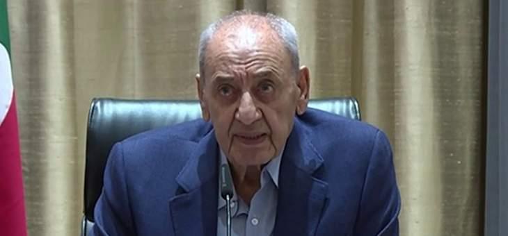 بري: ما زلت أراهن على عودة الحريري وتشكيل حكومة تواكب الوضع الخطير جدا