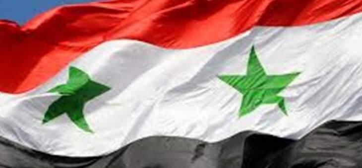 هزة أرضية متوسطة الشدة في دمشق وريفها