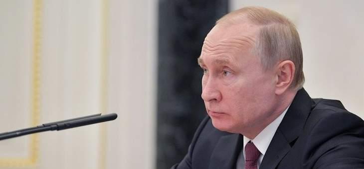 بوتين: الأسطول الروسي مستعد لردع أي عدو