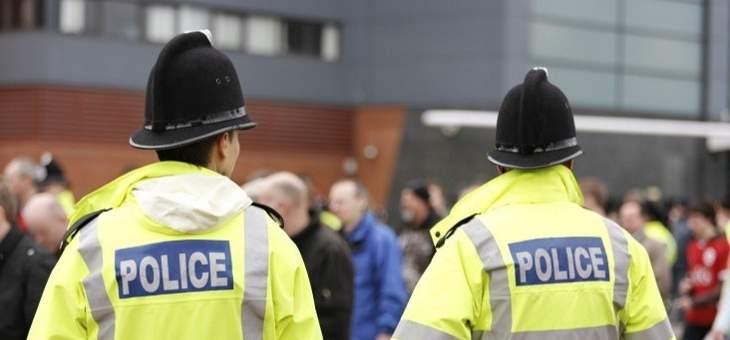 شرطة بريطانيا: القبض على مشتبه به بحادثة الطعن خارج مقر وزارة الداخلية