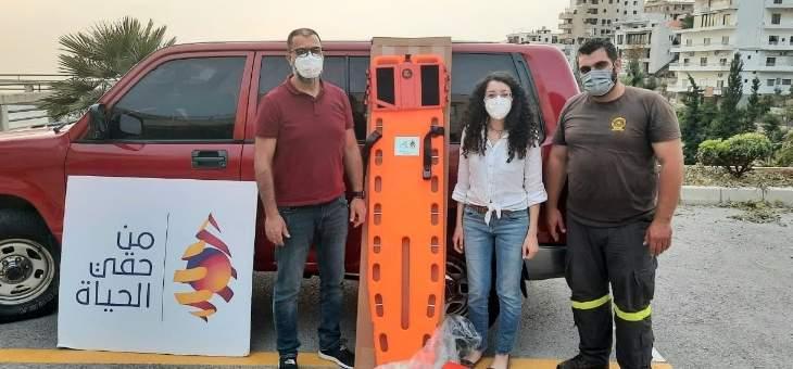 """جمعية """"من حقّي الحياة"""" تقدم مساعدات لمركز الدفاع المدني في جبيل"""