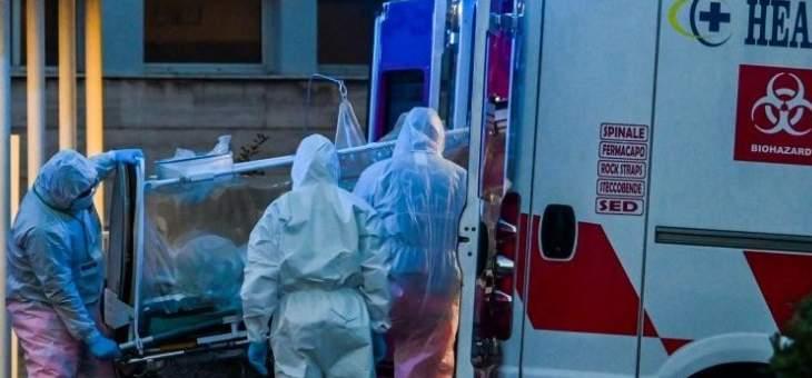 """هكذا أصبحت  الحياة في المستشفيات مع وباء """"كورونا"""""""