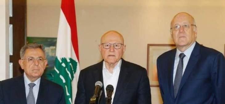 ميقاتي والسنيورة وسلام: مبادرة الحريري شخصية وغير ملزمين بها