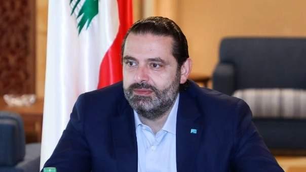مصادر بيت الوسط للجديد: الحريري يرفض أن يكلف خارج الميثاقية والساعات المقبلة حاسمة