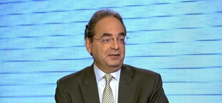 نسيب غبريل: لا خوف على استقرار سعر صرف الليرة اللبنانية