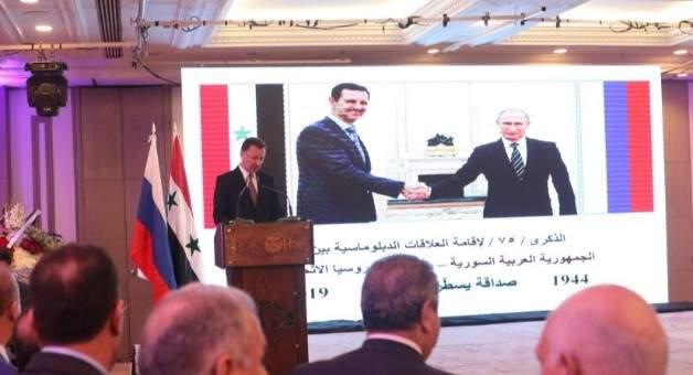 """سفير روسيا لدى سوريا: سيطرة """"جبهة النصرة"""" على إدلب لن تدوم طويلا"""