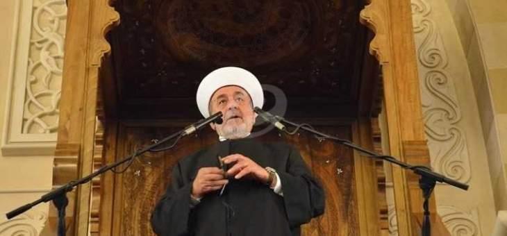 المفتي سوسان أعلن تضامنه مع الصحافي محمد صالح