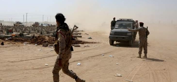 """الجيش اليمني: مقتل وإصابة 23 مسلحا من """"الحوثيين"""" شمال الضالع"""