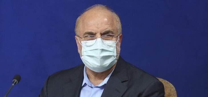 قاليباف: إيران أثبتت أنها لن تسمح بالوجود الأميركي شمال الخليج الفارسي