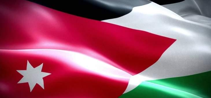 وكالة بترا: الأمير حمزة بن الحسين ليس قيد الإقامة المنزلية ولا موقوفاً