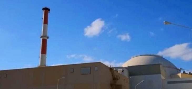 """السفارة الروسية: بدء بناء الوحدة الثانية من محطة """"بوشهر"""" في 10 الحالي"""