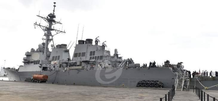 """المدمرة """"USS Ramage"""" في لبنان ليوم واحد.... والسفيرة الأميركية تؤكد أن الأمن البحري سيصبح أكثر أهمية بعد استخراج النفط"""