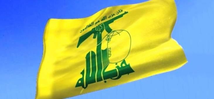 أوساط مقربة من حزب الله للجمهورية: يرفض المس بالاستقرار ولا يمكنه كتم عواطف أهالي شهداء قطع الطرق