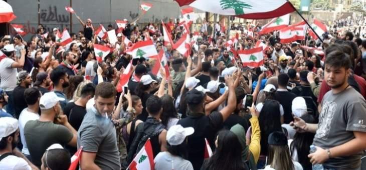 إنطلاق تظاهرة من أمام قصر العدل باتجاه رياض الصلح