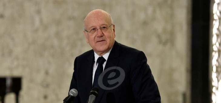 ميقاتي: لبنان بقلب السعودية والملك سلمان وعد بزيارتنا قريبا