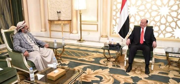 رئيس اليمن: صفحة الميليشيا والانقلاب ستطوى دون رجعة وستستعاد مؤسسات الدولة