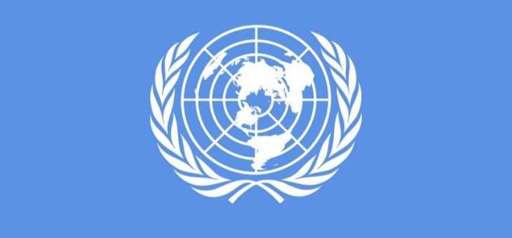 8 دول تطلب من الأمم المتحدة الضغط على واشنطن لرفع عقوباتها