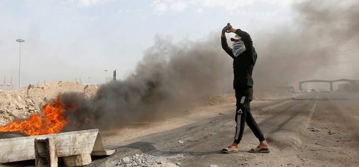 متظاهرون يغلقون ميناء أم قصر جنوب العراق