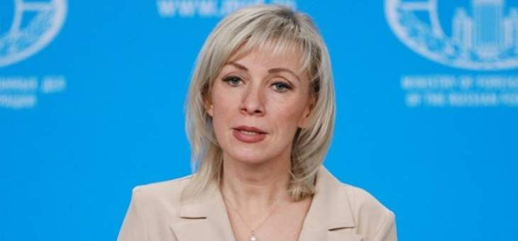 زاخاروفا: نشعر بخيبة أمل عميقة من تصرفات سلوفاكيا