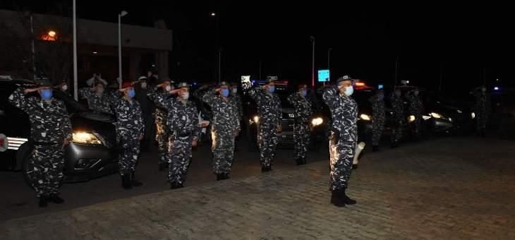 قوى الأمن: تحية شكر وتقدير أمام مستشفى رفيق الحريري الحكومي