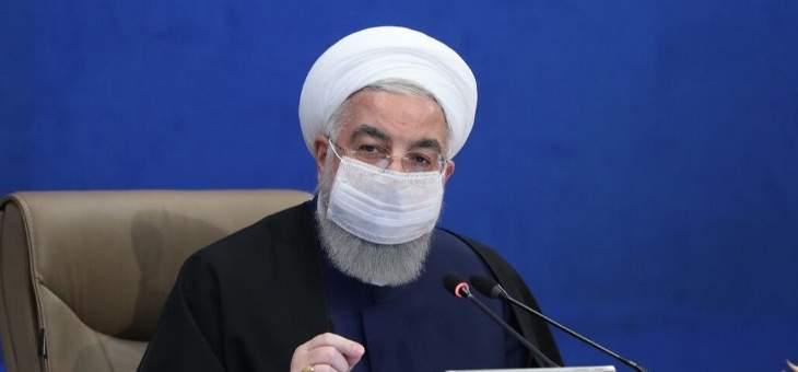 روحاني: نريد تنفيذ وثيقة الاتفاق النووي نفسها دون كلمة أكثر أو أقل