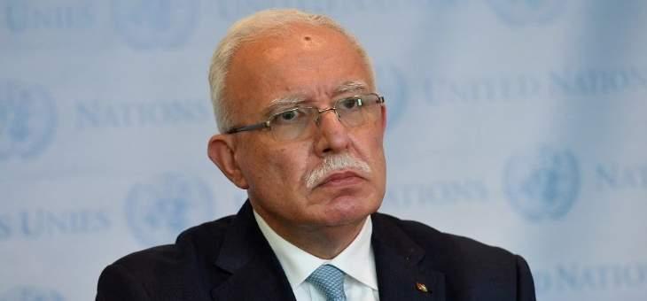 المالكي: تقاعس المجتمع الدولي عن مساءلة إسرائيل شجعها على مواصلة ارتكاب الجرائم