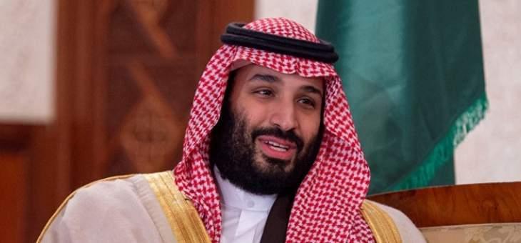 الغارديان: إصلاحات محمد بن سلمان تخفي واقعا مظلما في السعودية