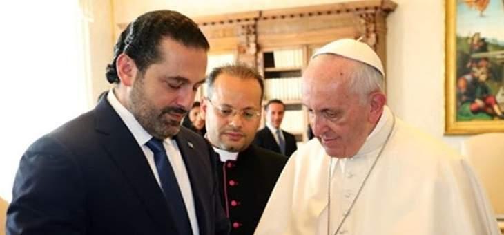 الحريري التقى البابا فرنسيس وتأكيد على دور الفاتيكان لمساعدة لبنان