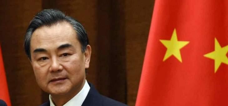 وزير الخارجية الصيني يتعهد بمنح الفلبين 500 ألف جرعة من لقاح كورونا