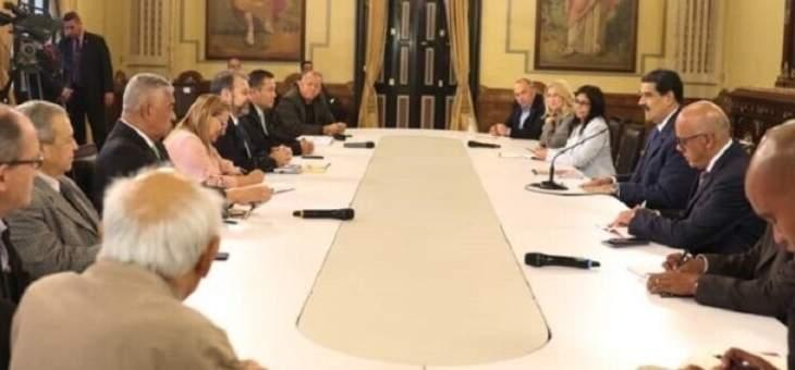 الحكومة والمعارضة في فنزويلا تتوصلان لاتفاق من 3 نقاط أهمها المصالحة الوطنية