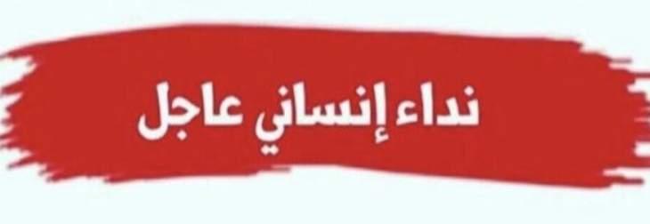 مريضفي مستشفى الهلال في مخيم البداوي بحاجة لوحدات دم من فئة B-