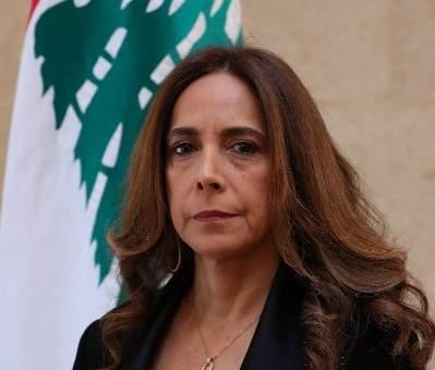 مصادر مقربة من وزيرة الدفاع للشرق الاوسط: لا خلفية حزبية لتعيينها في هذا المنصب