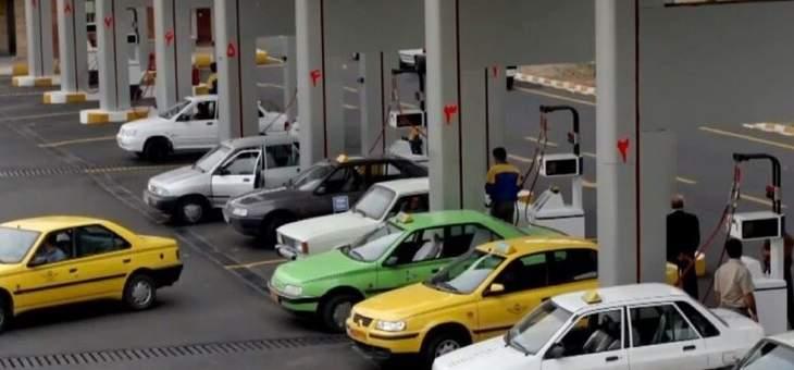 اندلاع احتجاجات في مدن جنوب إيران ضد قرار الحكومة رفع أسعار البنزين