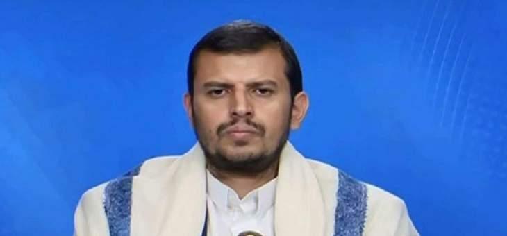 الحوثي: إذا واصل العدوان القصف والحصار فإن الضربات الأشد فتكا ستصل لعمق مناطقه