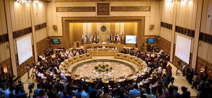 الجامعة العربية تحدد اجتماعا طارئا في 12 الحالي لبحث الوضع بشمال سوريا
