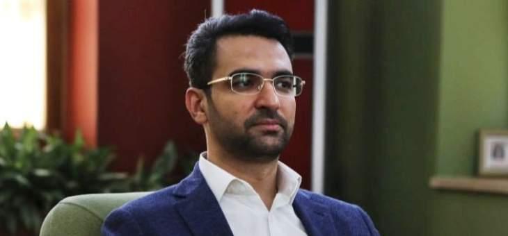 وزير الاتصالات الإيراني: لا موعد محدد لعودة الإنترنت إلى البلاد