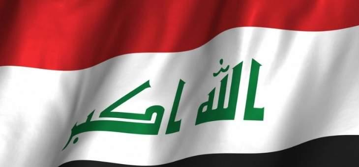 العربية: سقوط 3 صواريخ كاتيوشا قرب قاعدة أميركية بالقيارة جنوب الموصل